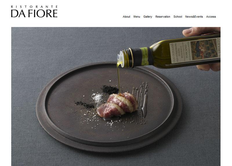 RISTORANTE DA FIORE(リストランテ・ダ・フィオーレ) スペシャリテの鴨料理